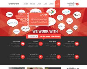 سایت مرکز بازاریابی نوین ایران